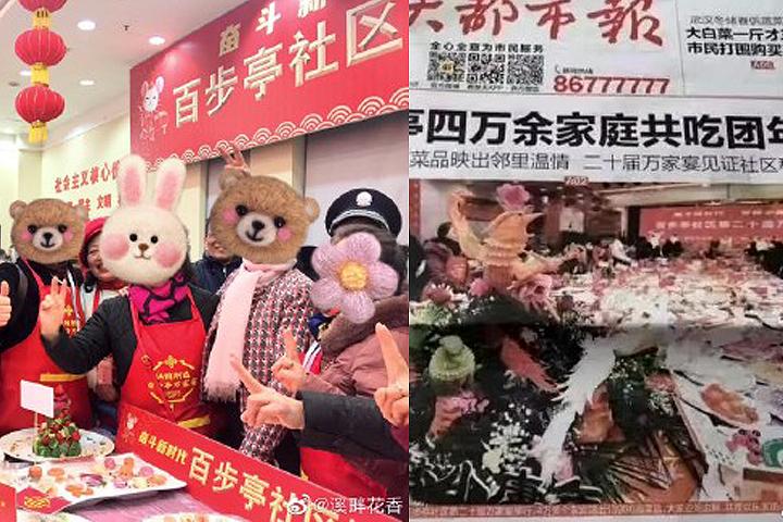 快新聞/武漢4萬家庭輕視疫情照吃「萬家宴」 當地市長坦言警覺不夠